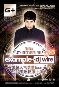 dj example flyer