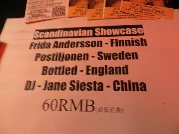 scandinavian showcase 390 053113