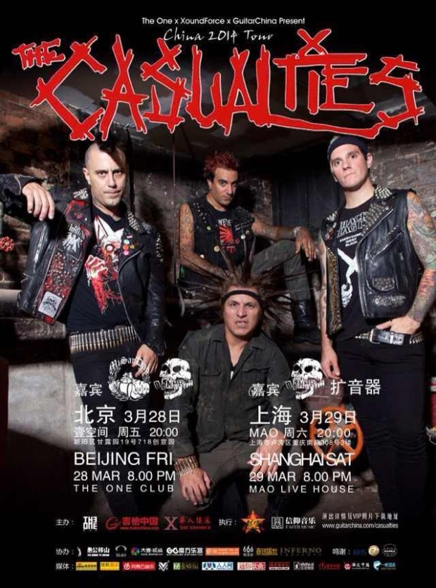 the casualties mao livehouse